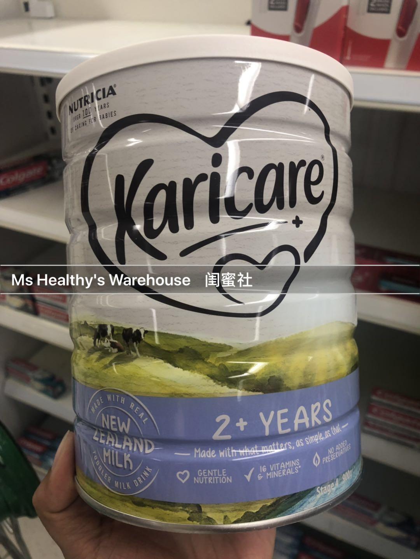 Karicare 可瑞康牛奶粉4段 900g 2岁以上 新包装(3罐)